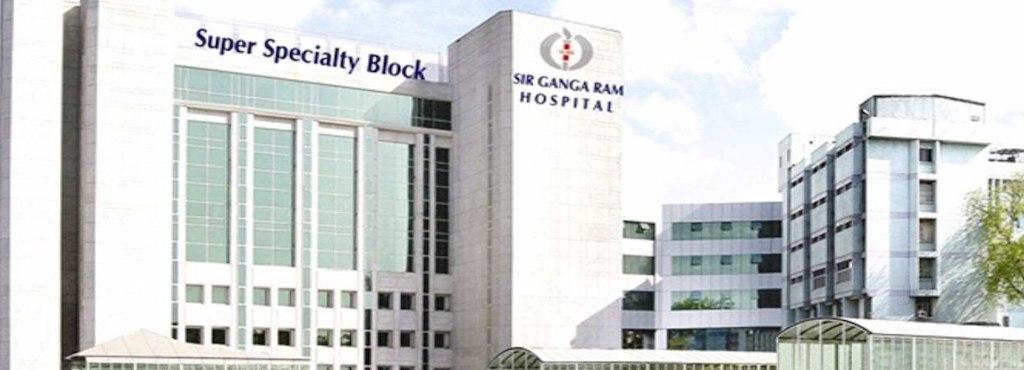Sir Ganga Ram hospital Delhi brings a new horizon of healthcare in India