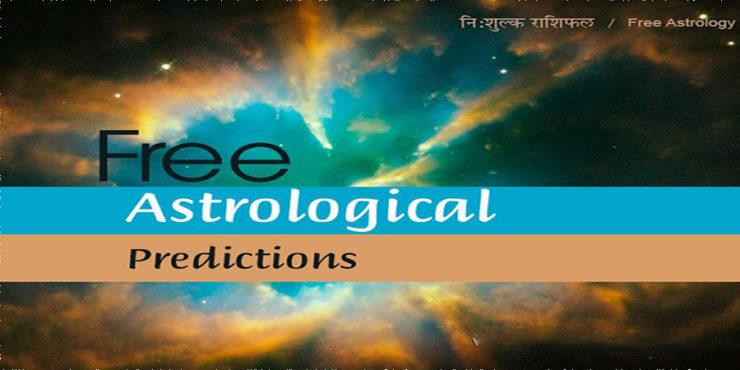 #10 Best Astrologer in Assam, Astrologer services in Assam