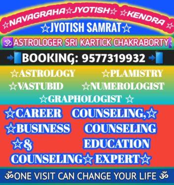 Best Astrologer in Hyderabad List 2021 Updated, Vashikaran Specialist