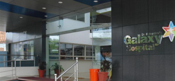 Galaxy Hospital, Galaxy Hospital Goa – Galaxy Hospital Mapusa