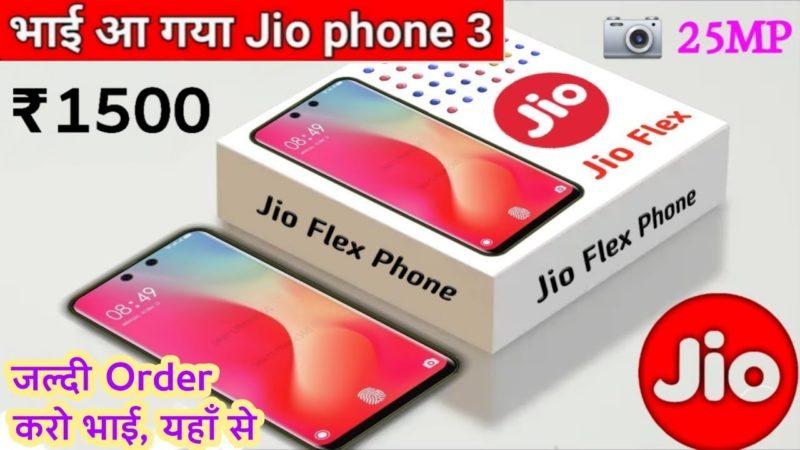 Jio phone 3 5g Price in India : Jio phone camera 45mp 5g 6gb ram