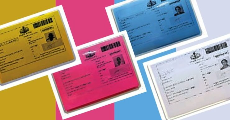 Registration ration card : How To Apply Online For Ration Card