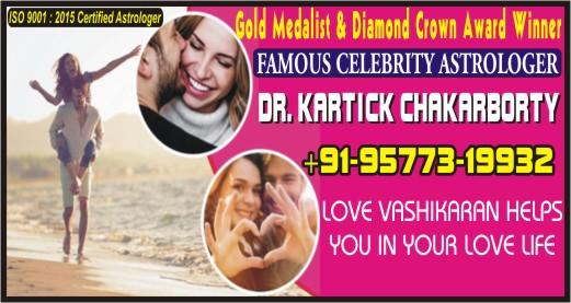 Best Astrologer in Siliguri, Love Vashikaran Problem Solutions