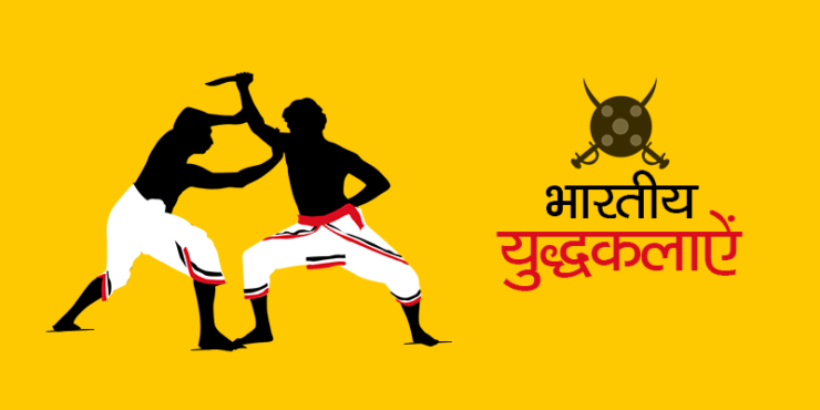 Mma Training Classes in Delhi, Martial Art Classes in Delhi