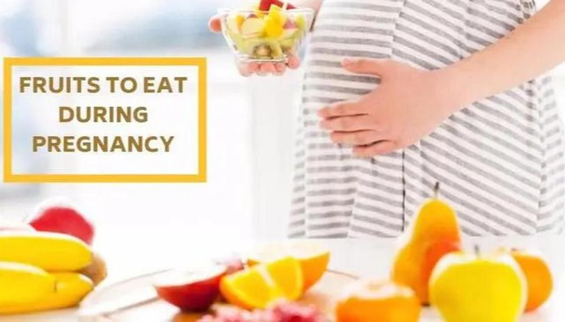These 10 fruits must be eaten in pregnancy