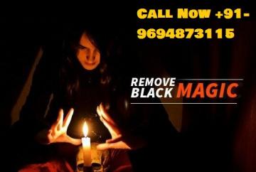 +91 9694873II5 Girl Vashikaran Specialist Baba Ji In United Kingdom