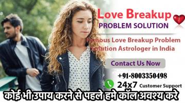 +91 8OO335O498 lovE pRoblEm solution BABA JI in Surat