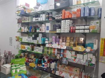 Trendz Cosmetics