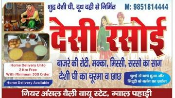 Desi Rasoi Pure Veg Restaurant