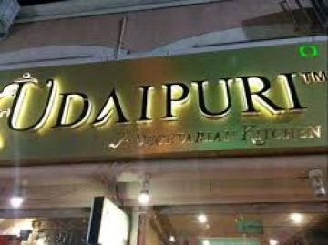 Udaipuri Gurgaon
