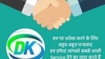 D.K. Yadav Electrical Contractor
