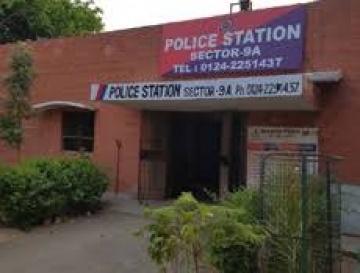 Rajendra Park Police Station