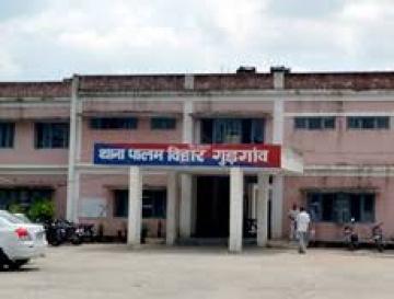 Udyog Vihar Police Station