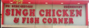 Singh Chicken Corner