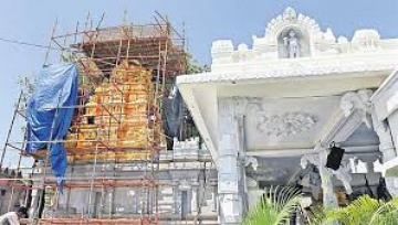 Shri Krishna Scaffolding Works