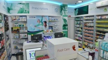 Shri Balaji Medical Store