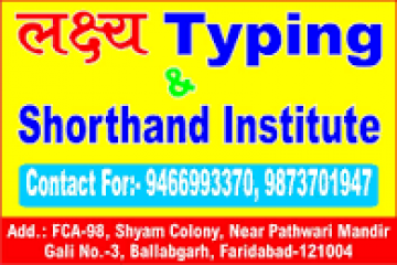 Lakshya Shorthand Typing Institute