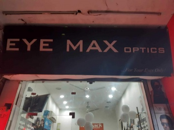 Eye max opticians