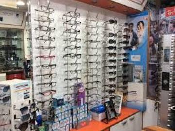 J B Opticians