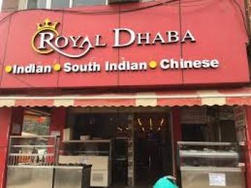 royal dhaba
