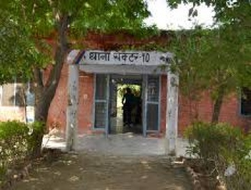 Police Station Sector 10A
